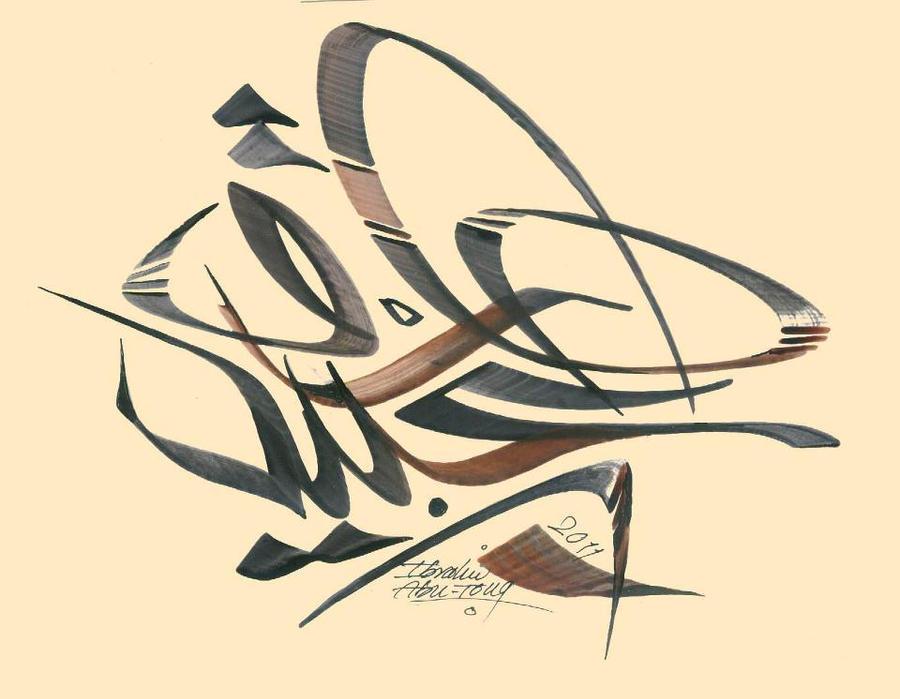 tareq obaid by ibrahimabutouq