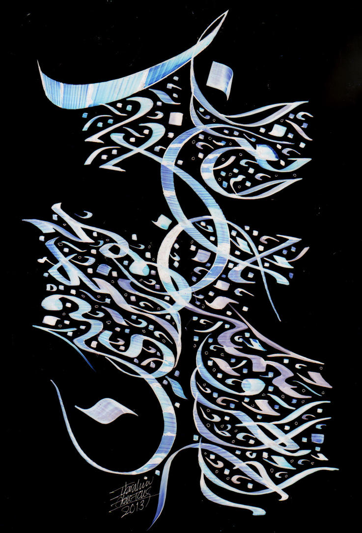 gates by ibrahimabutouq