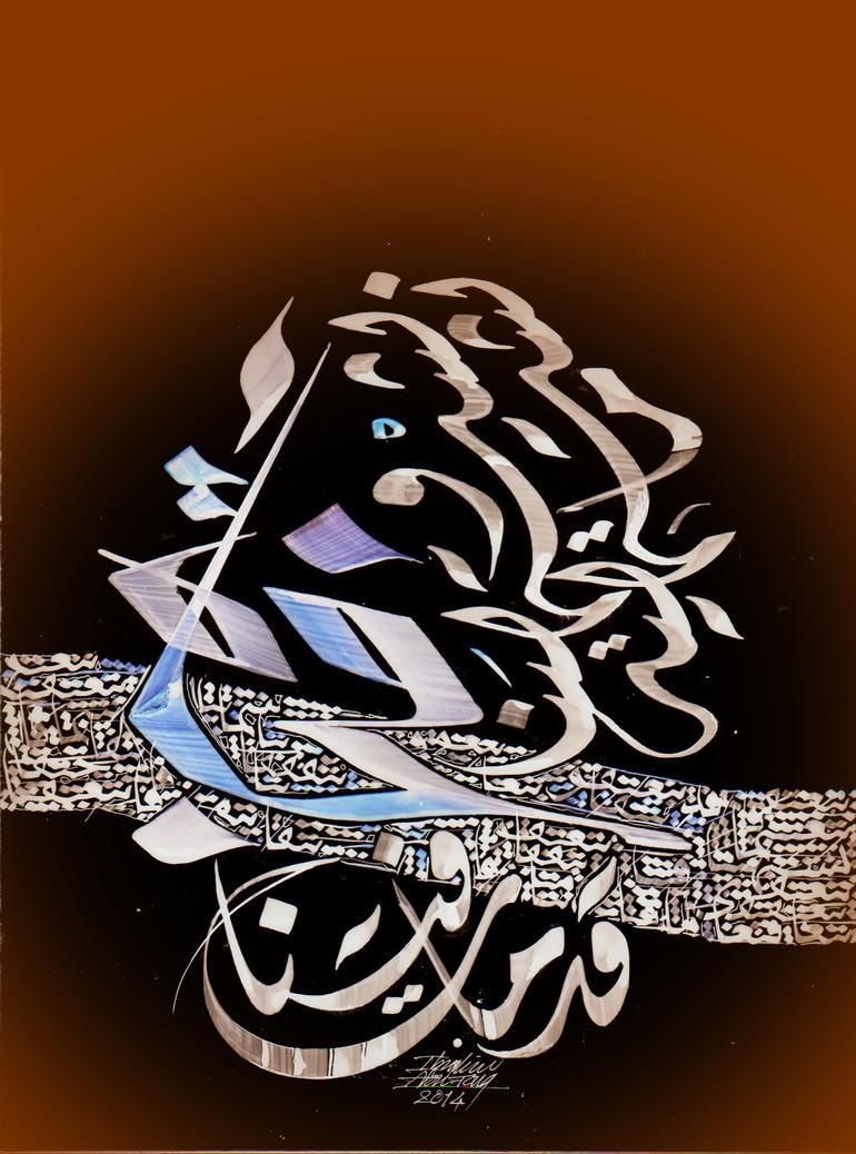 mahmoud daeweesh by ibrahimabutouq