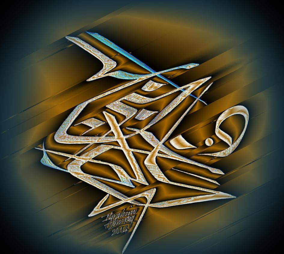 Dr. Khalid  Al - Jaber by ibrahimabutouq