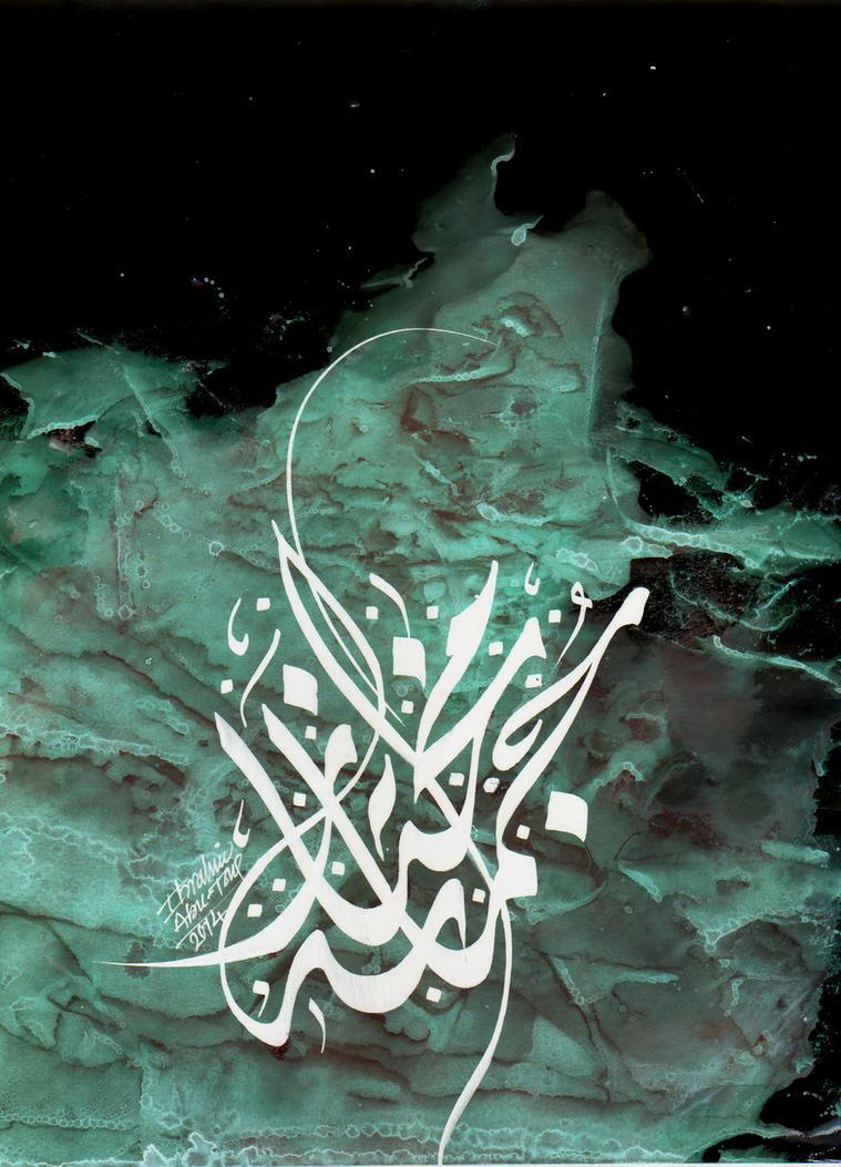 jumana  mukhtar by ibrahimabutouq