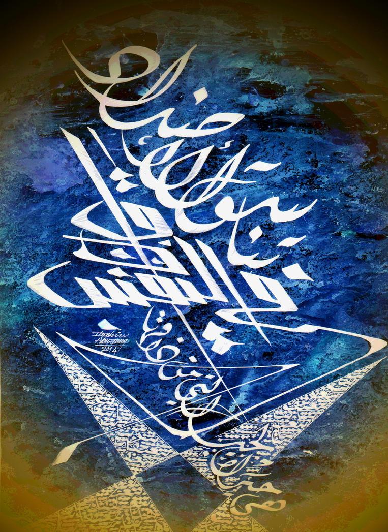 love 9 by ibrahimabutouq