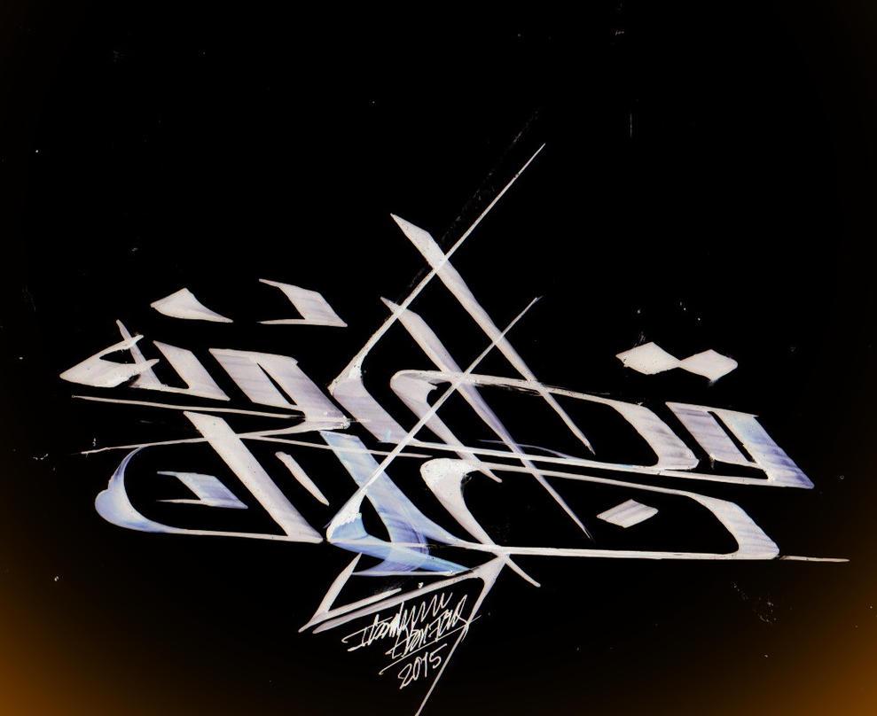 zhelal qatawneh2 by ibrahimabutouq