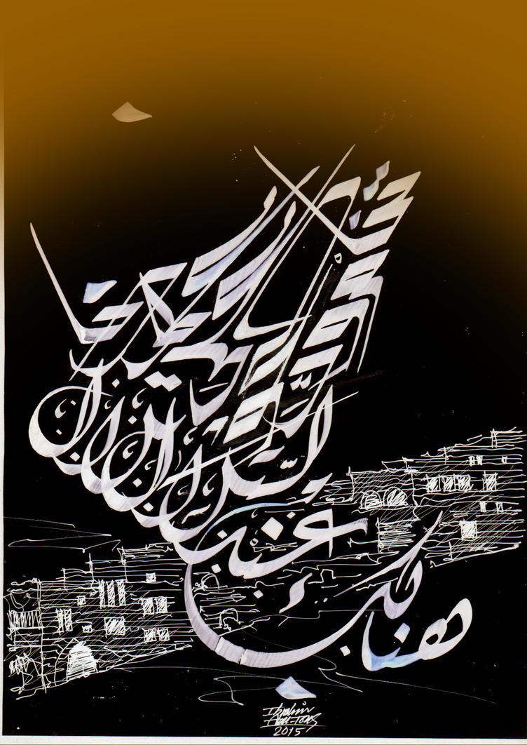 fayrooz 3 by ibrahimabutouq