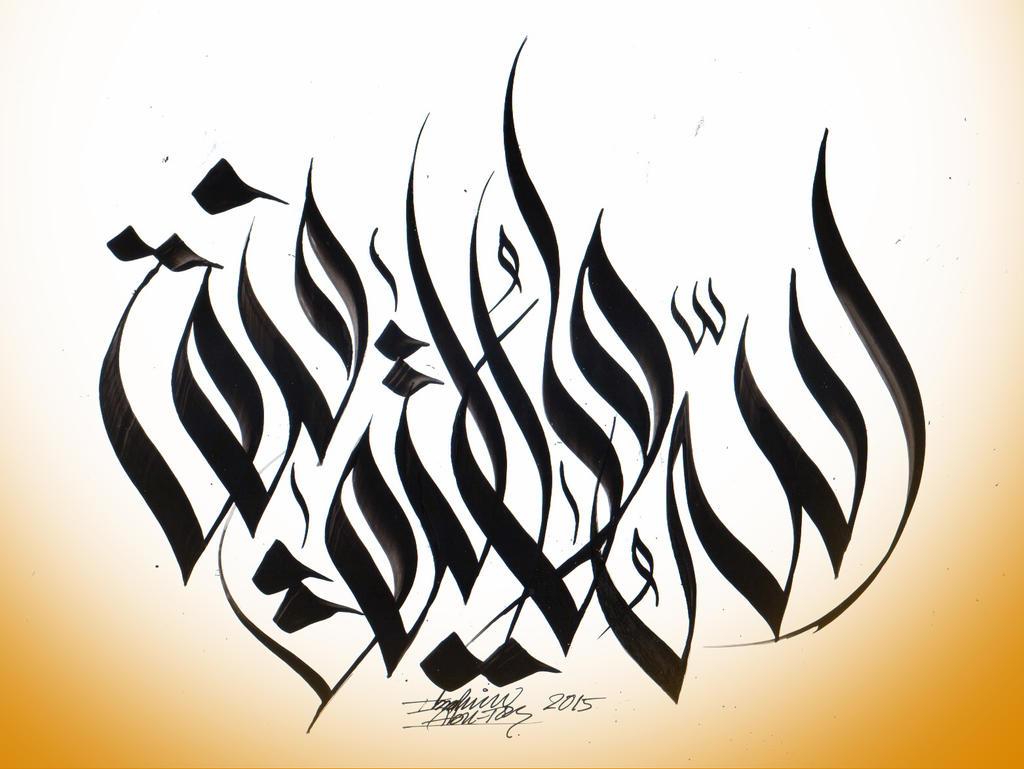 God 77 by ibrahimabutouq