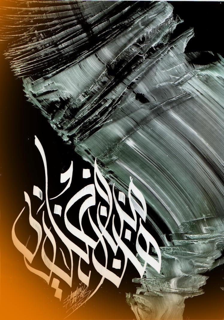God 7o by ibrahimabutouq