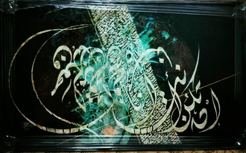 assmahan by ibrahimabutouq
