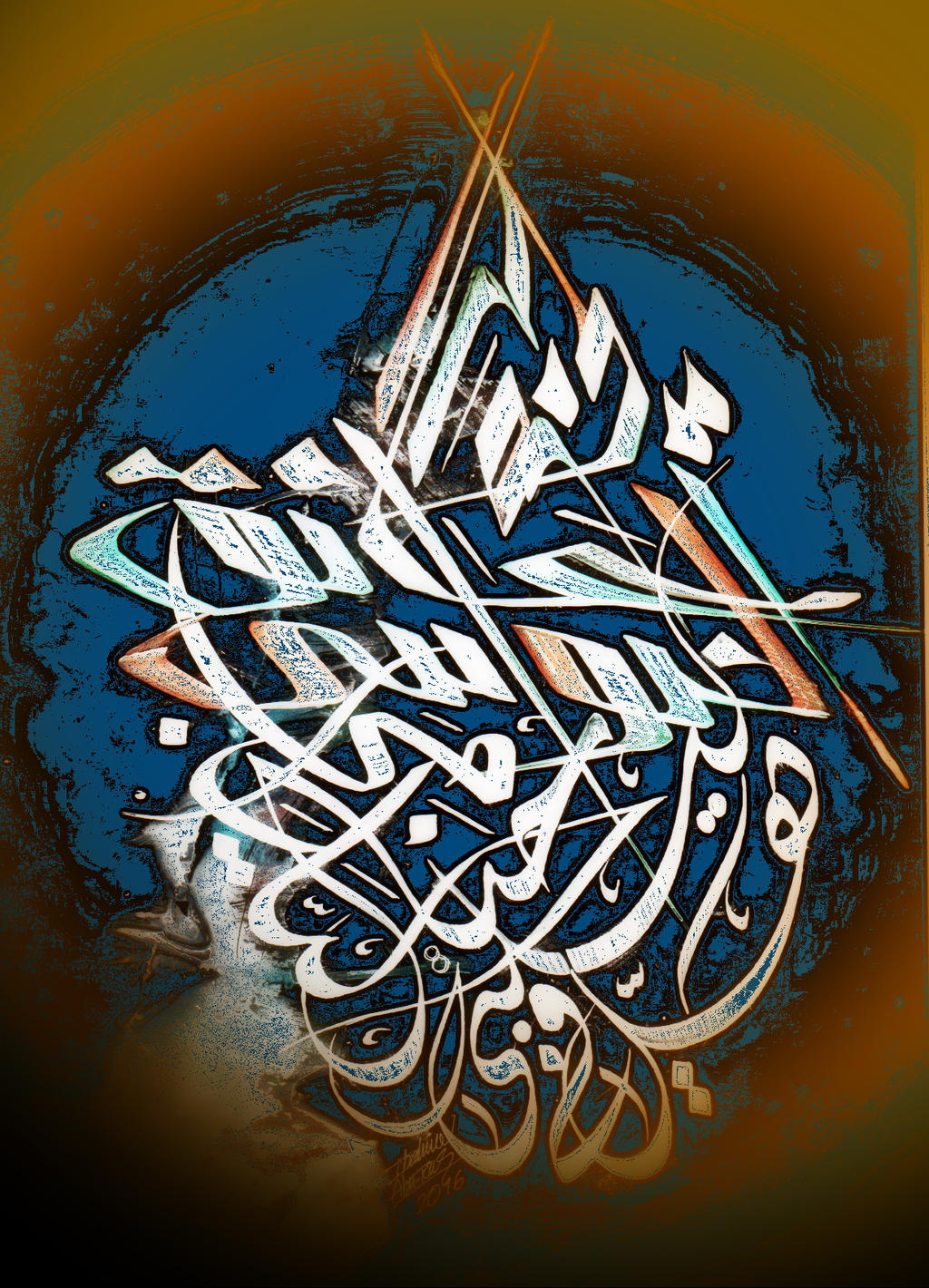 abdull wahab 7 by ibrahimabutouq