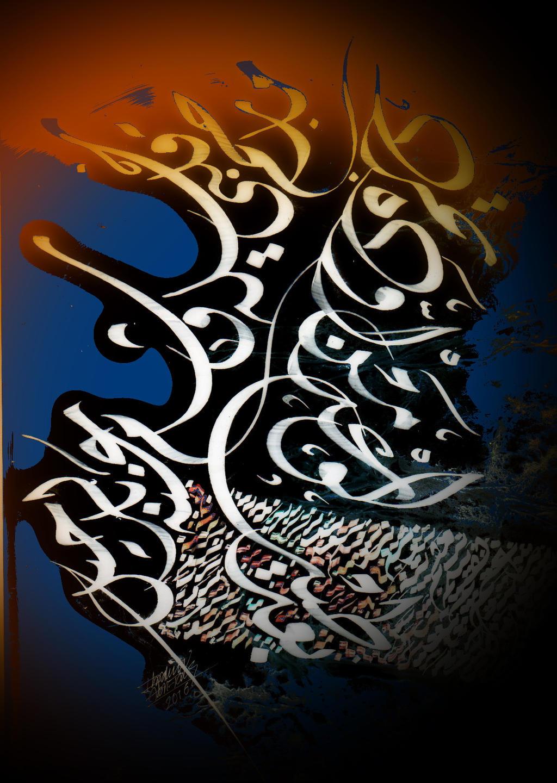 mohammed ben rashed al maktoum 11 by ibrahimabutouq