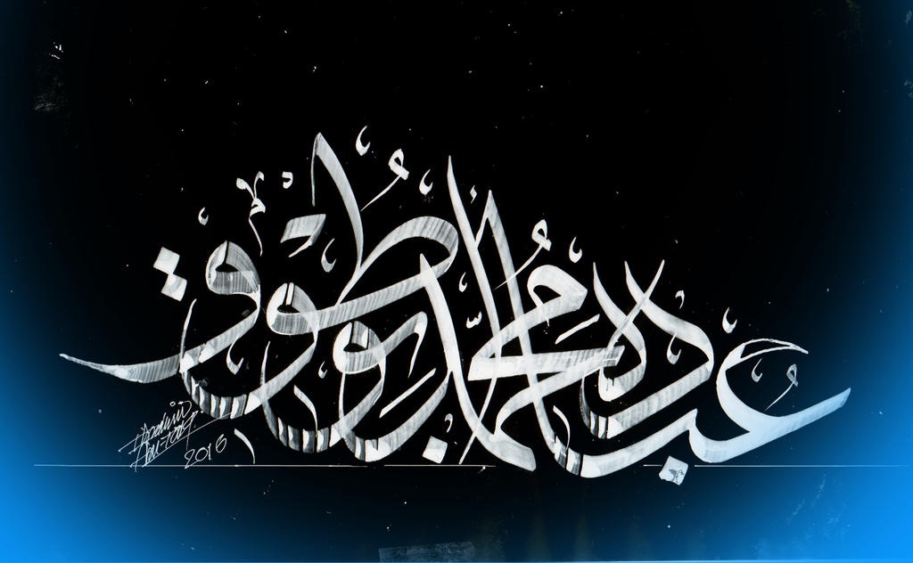 obada abu touq 3 by ibrahimabutouq