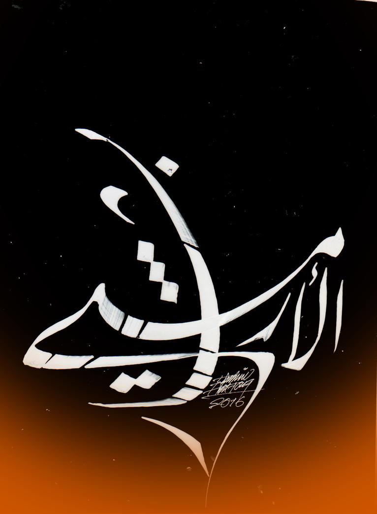 bashar armashii by ibrahimabutouq