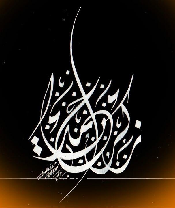 Zakaria ahmad by ibrahimabutouq