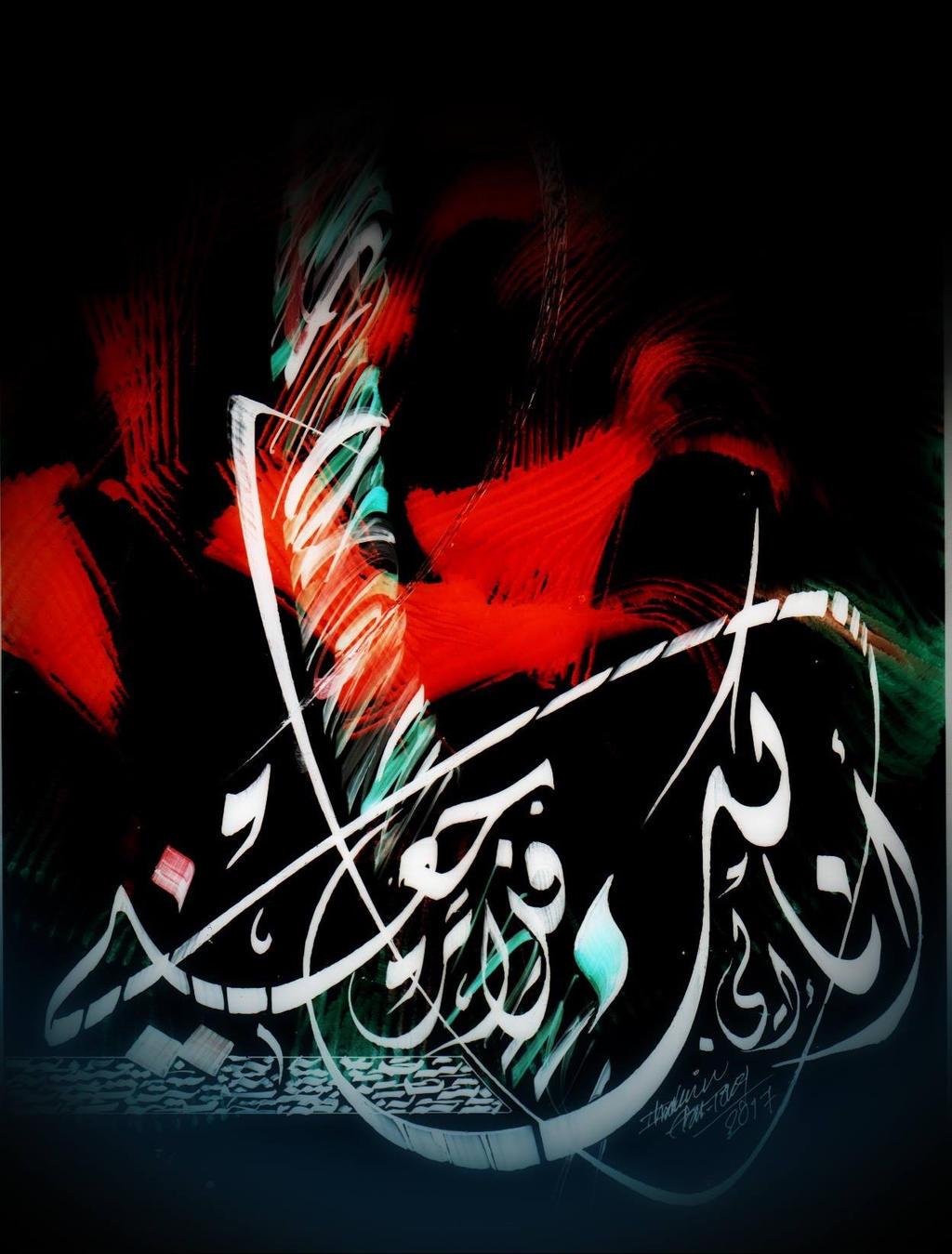 Rhomii by ibrahimabutouq