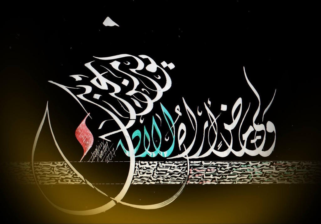 Darwiisch by ibrahimabutouq