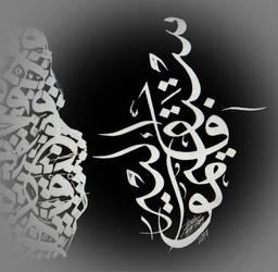 God 233 by ibrahimabutouq