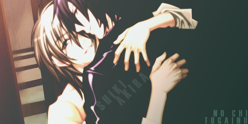 Togainu_No_Chi___Shiki_x_Akira_by_Mayumi