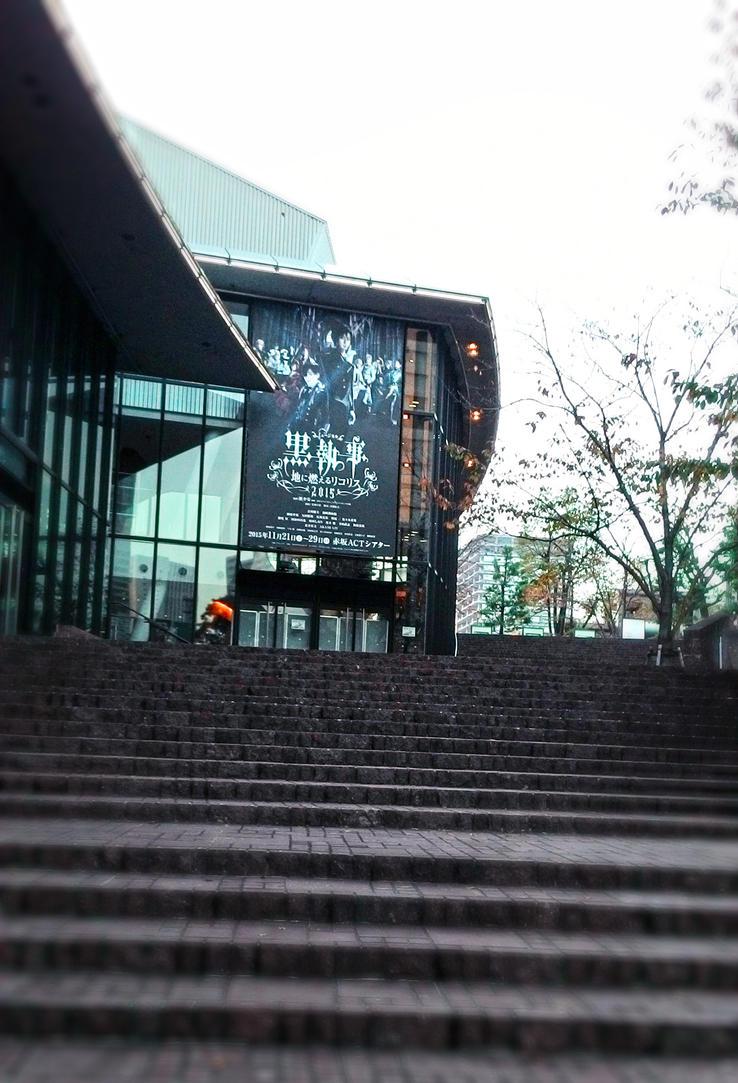 Stair View Akasaka Act by rinfiora