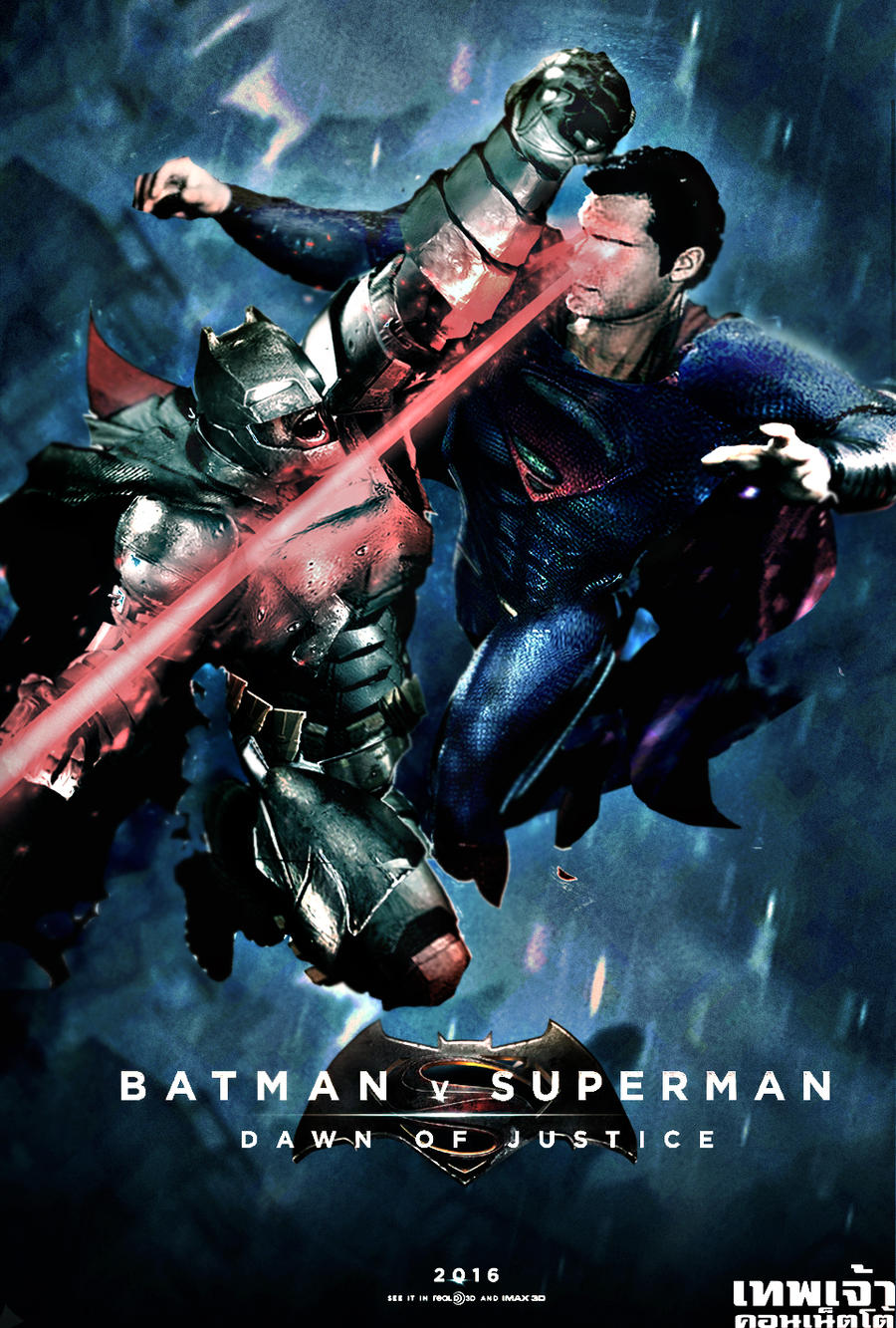 Batman V SupermanDawn Of Justice FANMADE Poster By Punmagneto