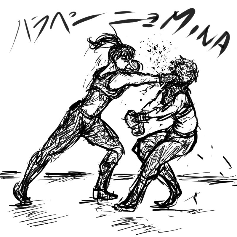 straight no chaser by kozosaki