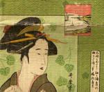 Rice Paper 014