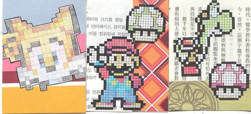 ATCs - Pixel Art by Bonzo-1039