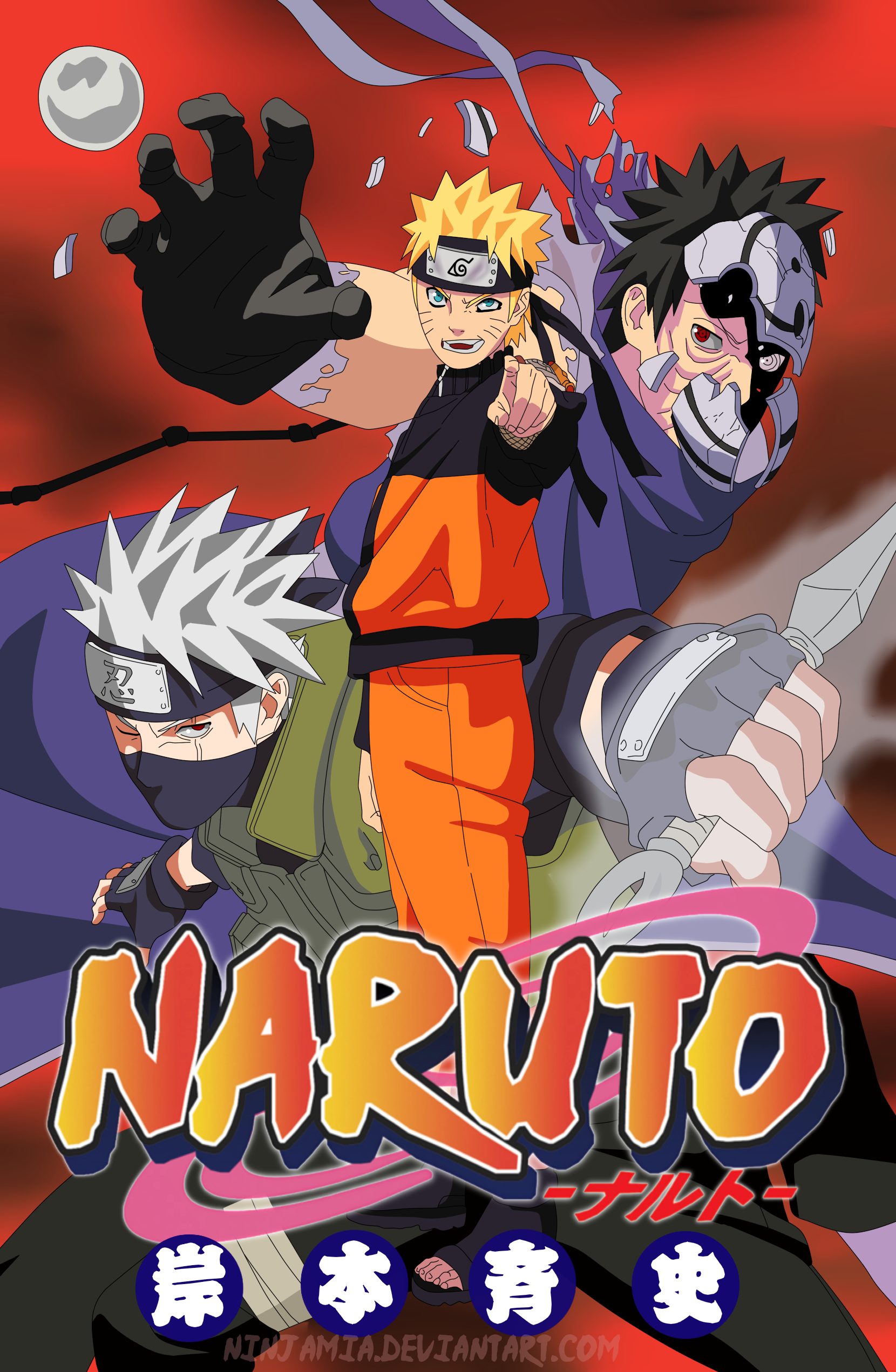 Naruto Manga Vol 63 by NinjaMia