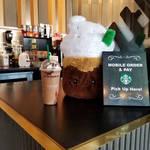 Iced Coffee Squishable by Humdeedum233