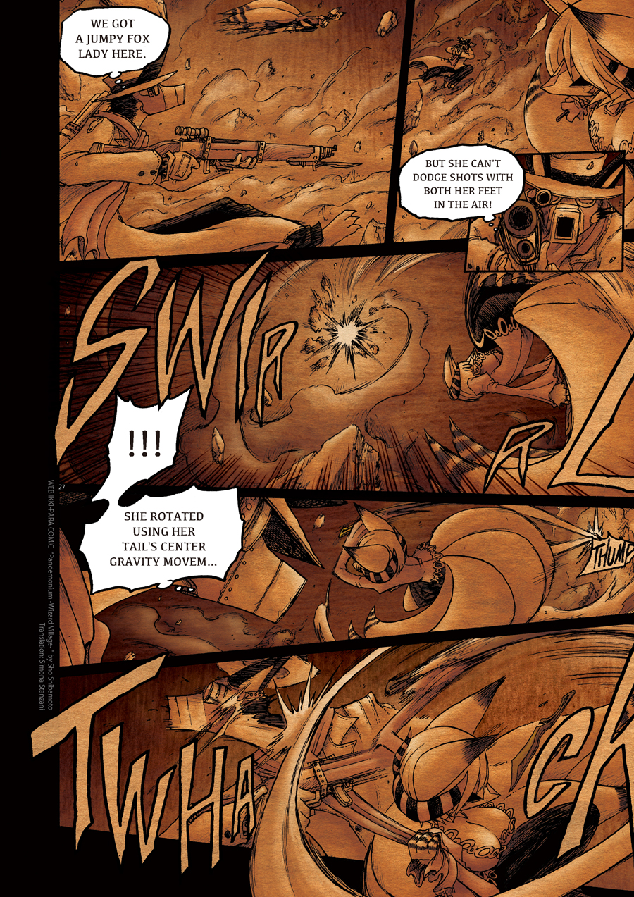 pandemonium wizard village chapter8 p27