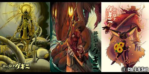 Web Manga Flower Knight Dakini Ch 789 Crowdfund