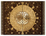 On Rasoul Allah Muhammed Door