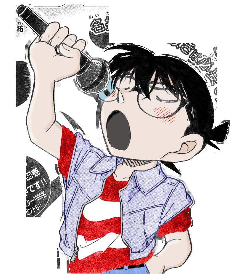 Conan Edogawa Sings by roguebfl