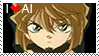 Ai Stamp