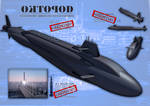 Oktopod Tactical Submarine