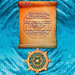 Tao Te Ching - Verse, #4 - Sym Down by IamACIM