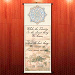 Diamond Sutra, Law of nOne. Devan Jesse Byrne by IamACIM