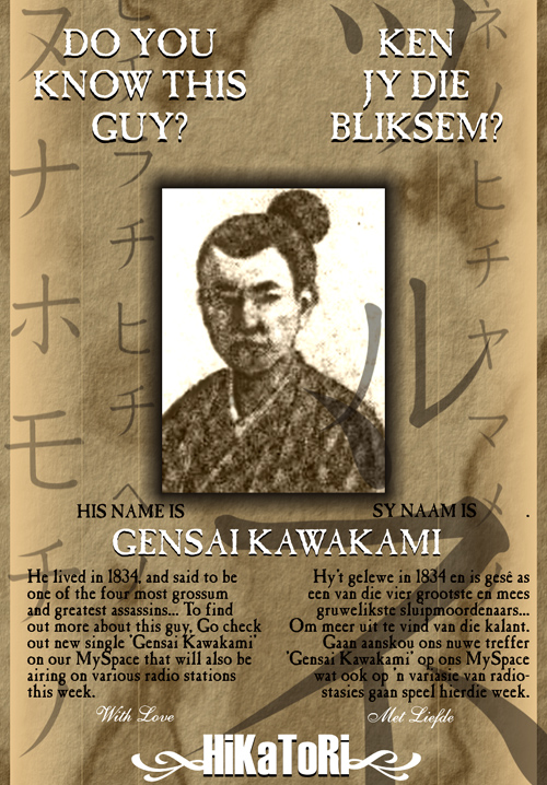 Gensai Kawakami by HiKaToRi on DeviantArt