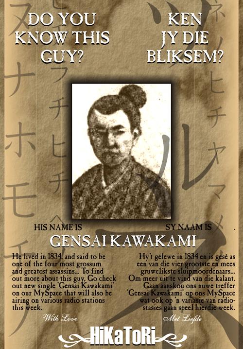 Kawakami Gensai | www.pixshark.com - Images Galleries With ...