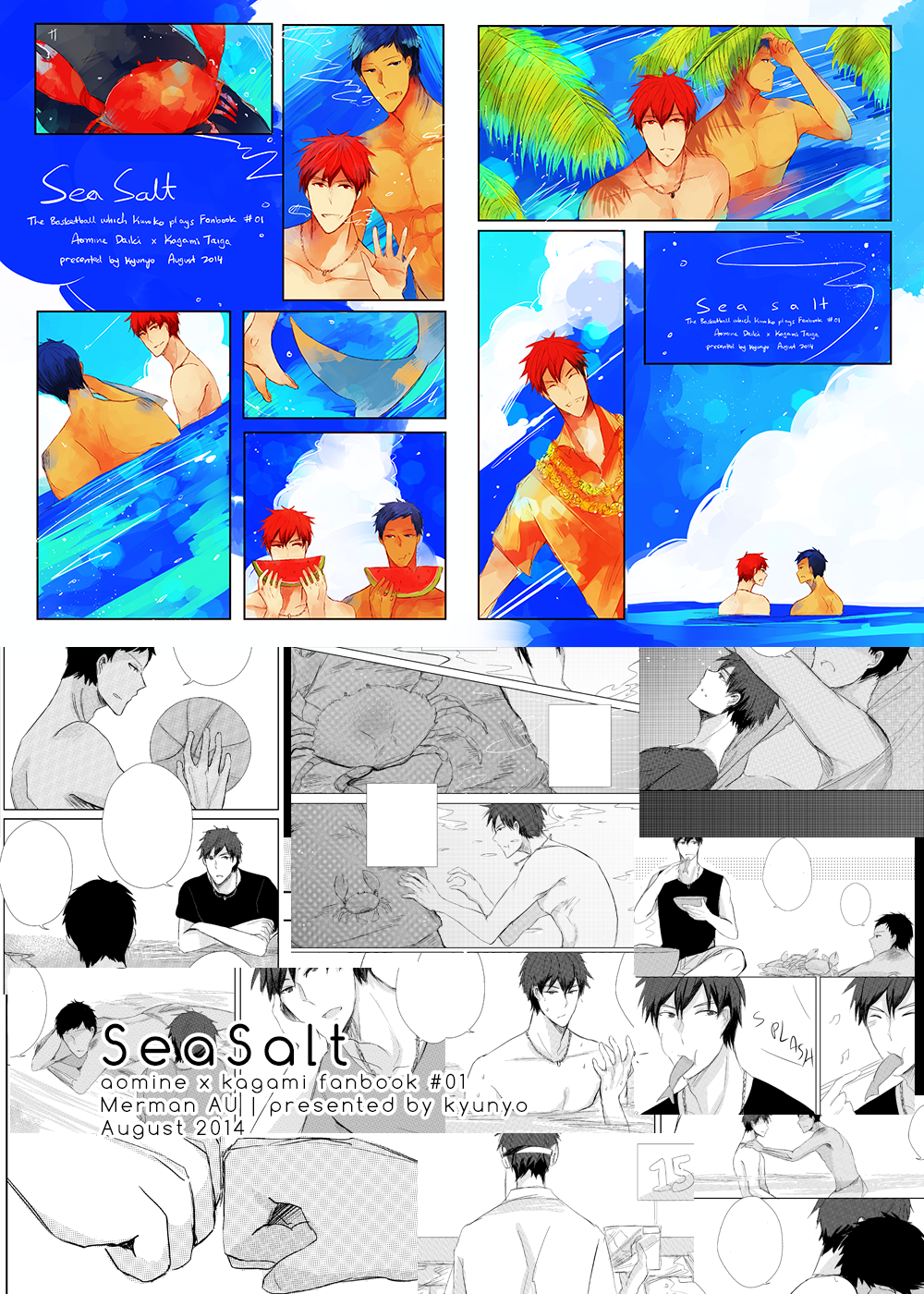 Seasalt doujinshi preorders open by kyunyo