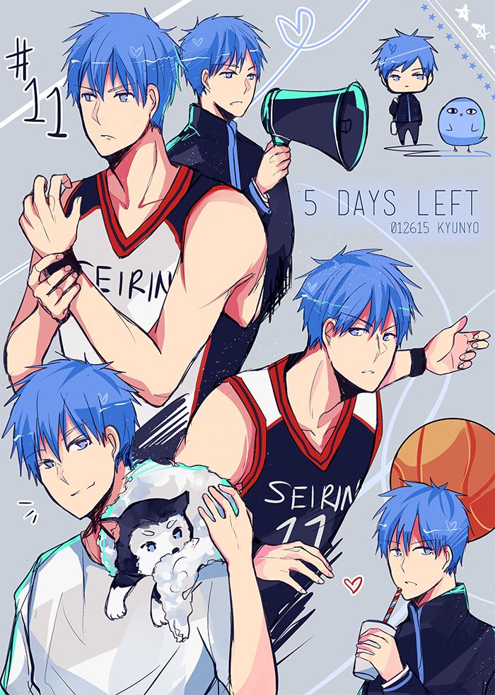 5 days left!! by kyunyo