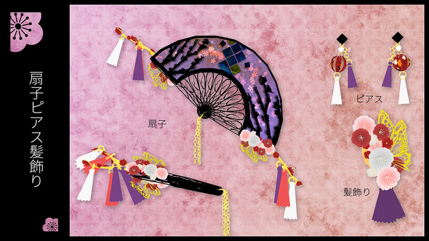 [MMD/DL] Flowers stage! [Accessories/dl] by BrightShadowMMD