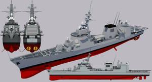 Justice-class Destroyer 1990 refit