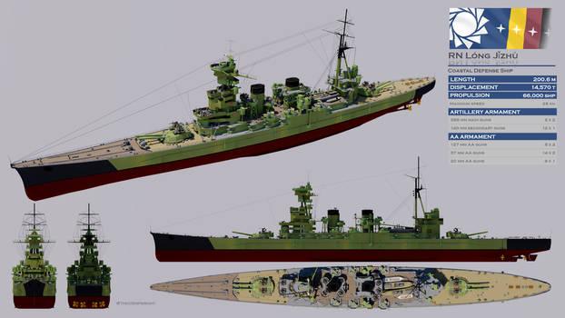 Coastal Defense Ship Long Jizhu