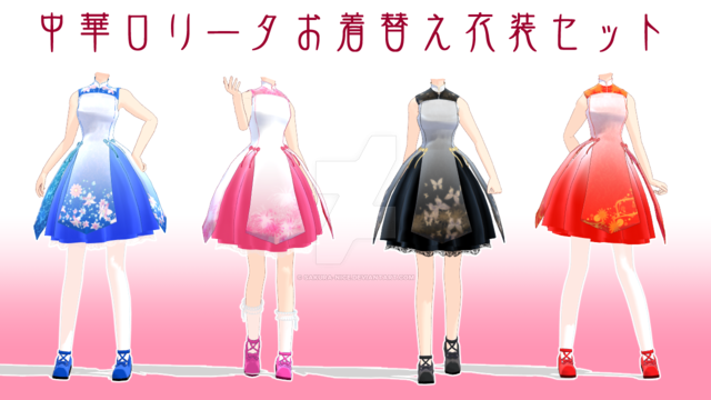 mmd how to make your own models