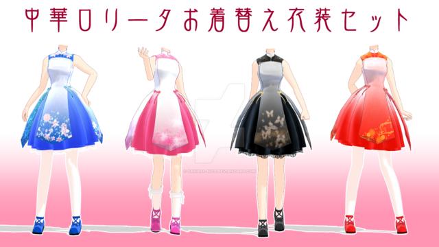 mmd dress pack by sakura-nice