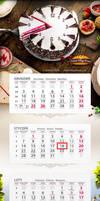 dm2agency - calendar design