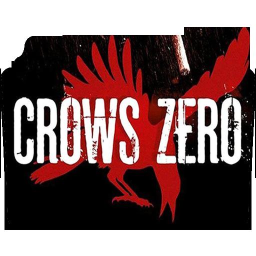 crows zero folder icon by gotzeuski on deviantart
