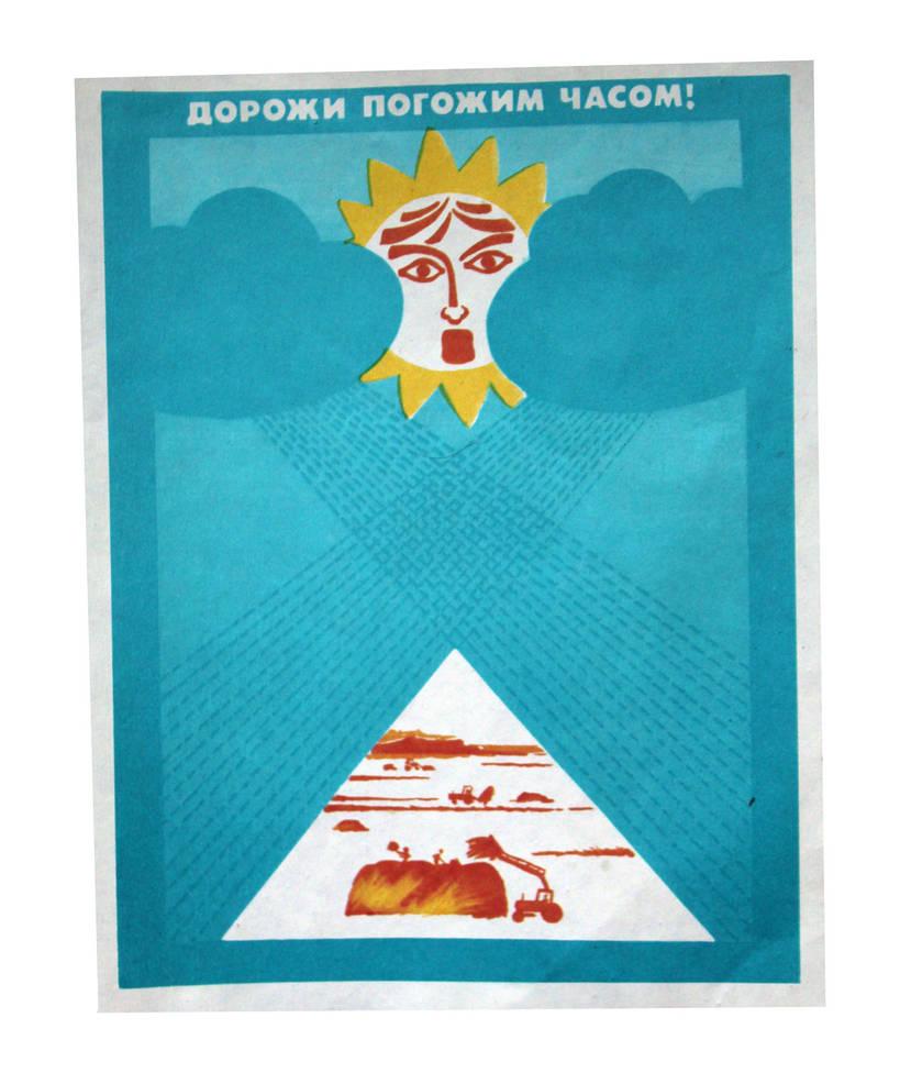 Agricultural soviet poster