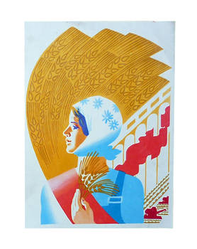 Soviet poster. Agriculture