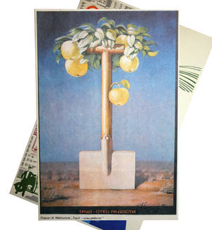 Soviet poster. Agriculture in USSR