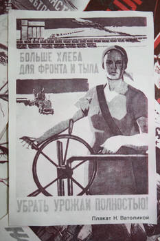 Soviet poster - agriculture in USSR